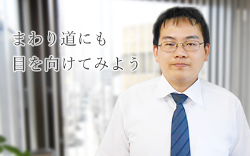 i-cath-miyoshi02