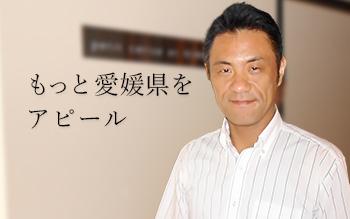 i-cath-fukusuke