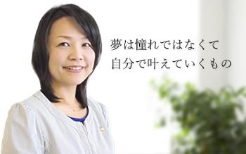 i-cath-shigematsu01