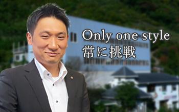 昭和建設有限会社 氏間 貴則 代表取締役