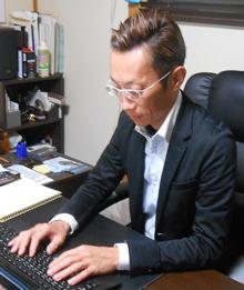 nakakiji-estate-plan