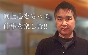 i-cath-takaaze