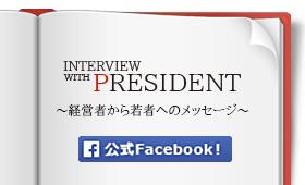 IWP-Facebook