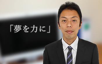 i-cath-inoha-sharoushi