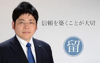 株式会社 門屋組 門屋 光彦 代表取締役
