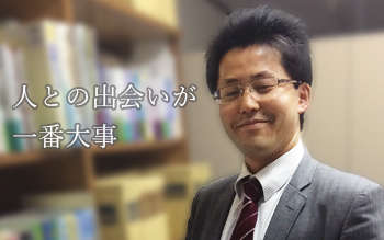 i-cath-nankai-legal