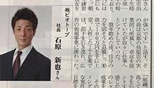 2018.2.12「愛媛経済レポート」