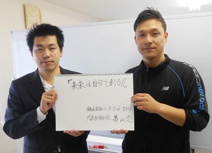 bord-dream-support