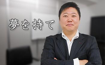 i-cath-jpb-matsuyama