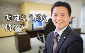 i-cath-ochizeirishi
