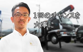 i-cath-sanwashoji