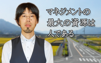 i-cath-murakami-sr