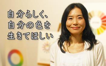 i-cath-shikisai-takenaka