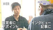 NHK「ひめぽん」