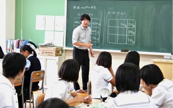 高校での主権者教育授業の模様