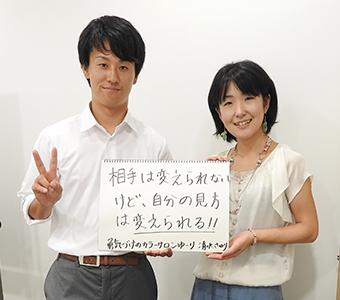 board-yukiyuri