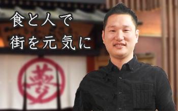 株式会社 夢とありがとう 秋川 俊光 代表取締役