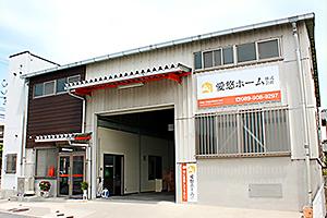 aiyu-jigyou02