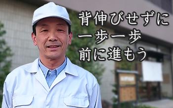 i-catch-takeuchi