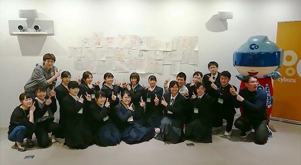 naoki-tagatani-kihoku-groupphoto