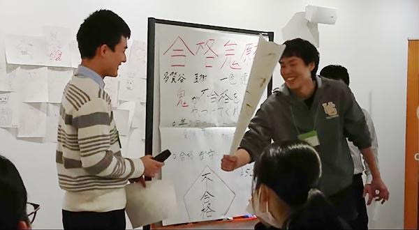 naoki-tagatani-kihoku-presentation