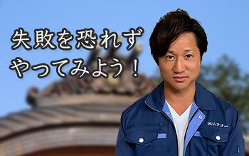 i-catch-murakoh