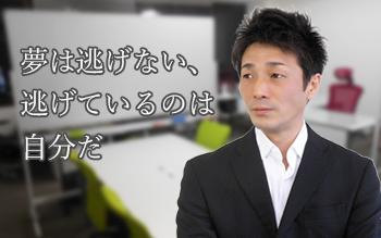 i-cath-ishihara