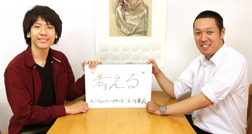 bord-tuchikawa01