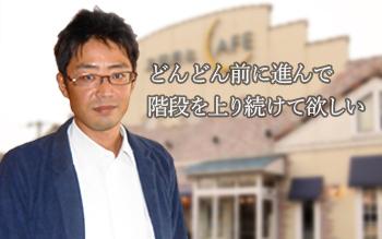 i-cath-mikazuki-cafe