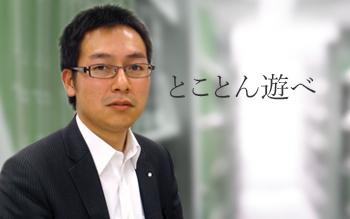 i-cath-partners-matsuyama