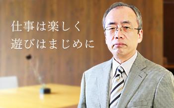 i-carh-shikoku-business