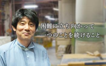 i-cath-miyaoka