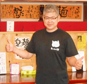 nakakiji2-tanaka02