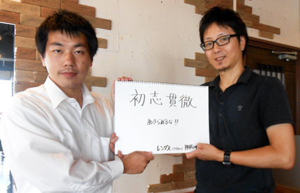 bord-oshioka01