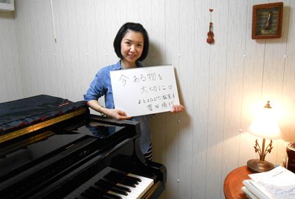 bord-toyota-piano