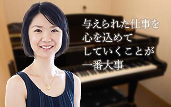 i-cath-toyota-piano