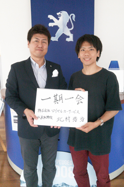 bord-rcs-group