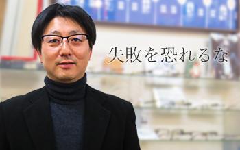 メガネの十字屋 斉藤 郁夫 代表