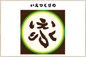 eigyou