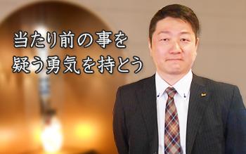i-cath-haruki-kankou