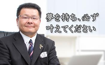 i-cach-kagayakisogou