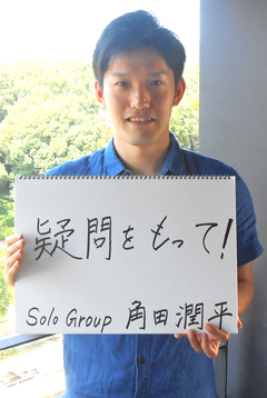 bord-sologroup