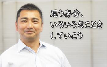 i-cath-shimizuya