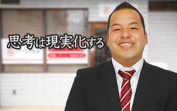 i-cath-matsumo
