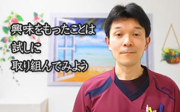 i-cath-yamashita-tounyoubyou-naika