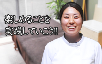 i-cach-miyukido