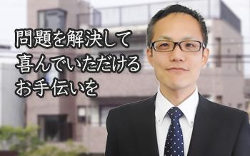 i-cath-morita-syaroushi