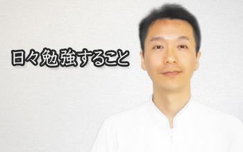 i-cath-matsuyama-sinkyu