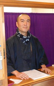 nakakiji-dougoya