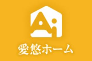aiyu-jigyou01